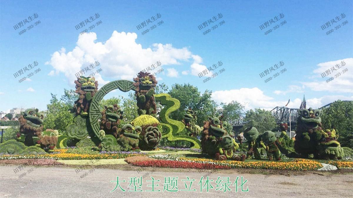 深圳园博立体绿化工程