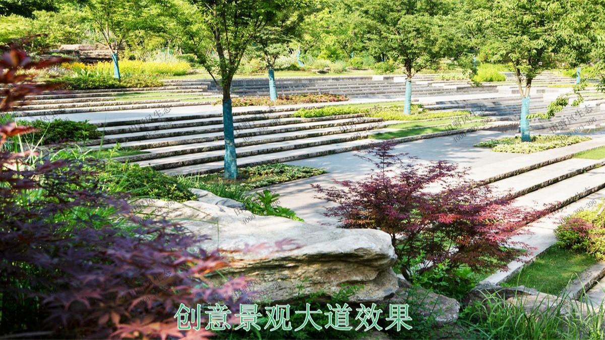 恒大地产园林景观工程