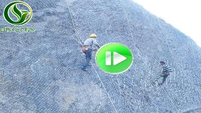 挂铁丝网喷播施工工艺