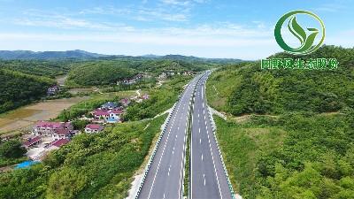 在高速公路绿化有哪些好处?