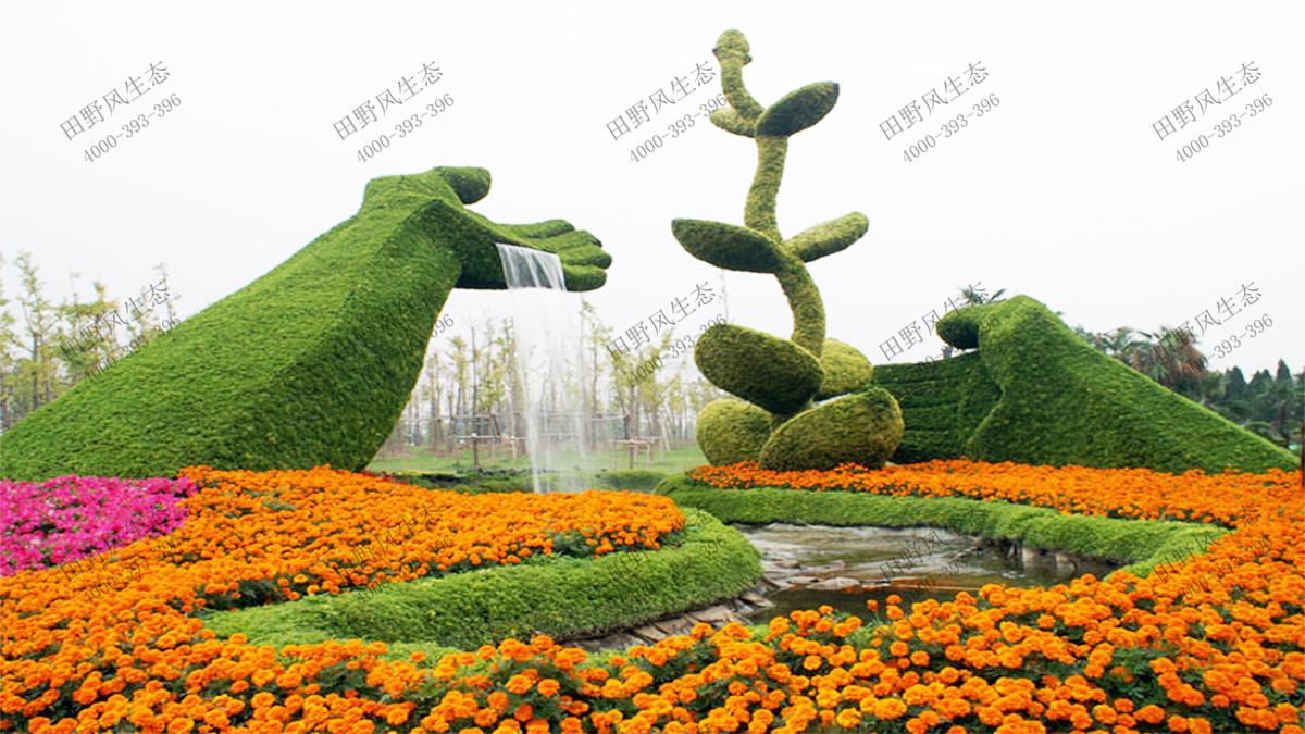 立体绿化工程