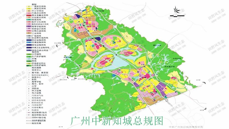 2广州中新知城总规图