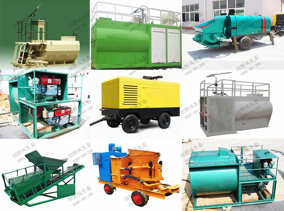 施工机械设备介绍