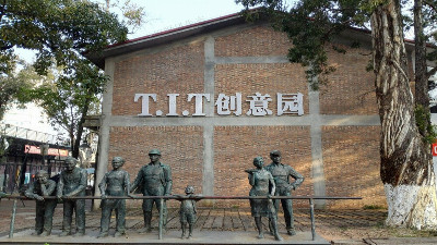 广州TIT创意园室外植物租赁租摆