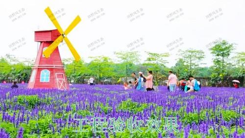 河北百花谷休闲综合体项目