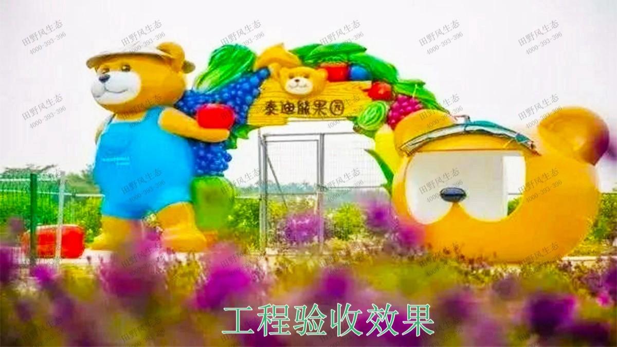 江夏区舒安未来家园现代农业园建设项目