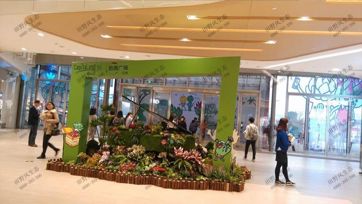 广州凯德广场植物花卉组合租赁案例
