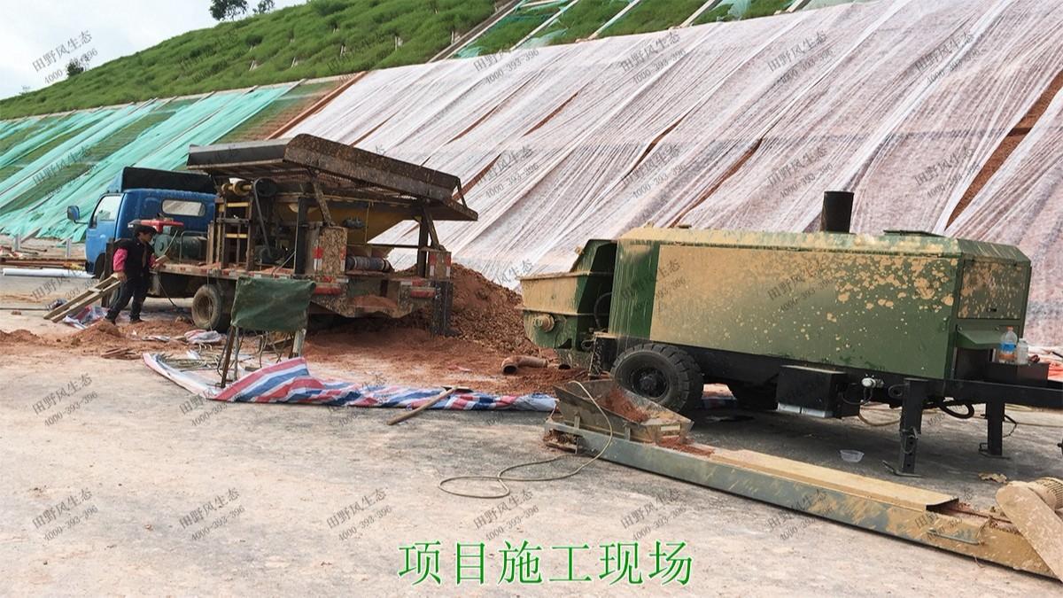 汕湛高建揭博段公路边坡修复工程