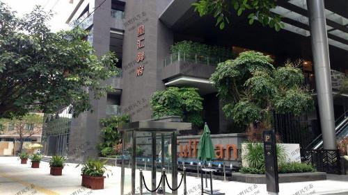 广州星汇御府小区植物绿化养护方案