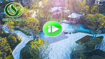 地产园林绿化视频