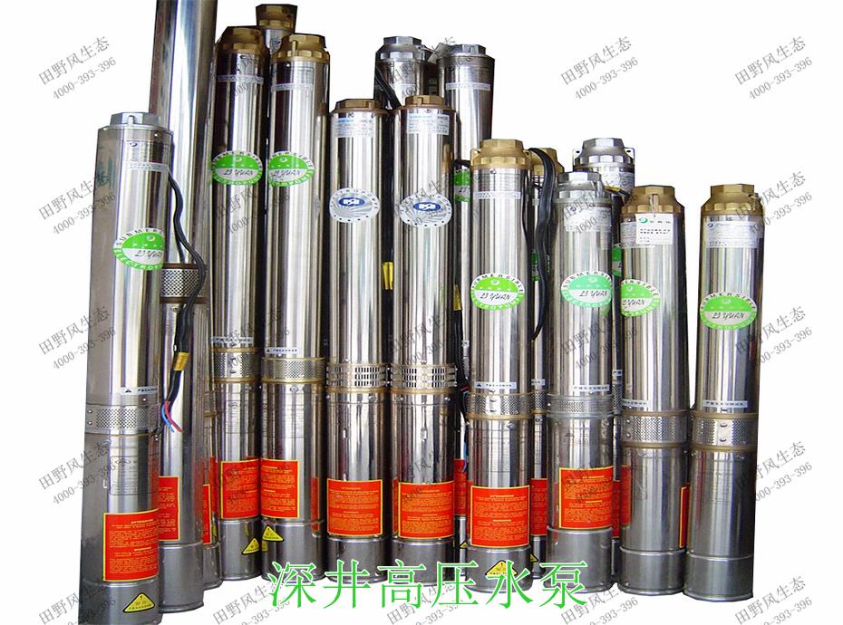 深井高压水泵