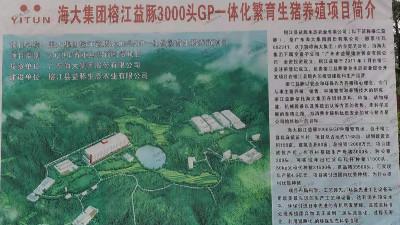 榕江县益豚生态边坡复绿二期工程顺利完工!