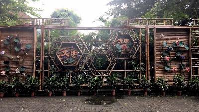 广州文化公园花草养护案例