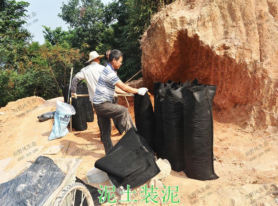4泥土装袋