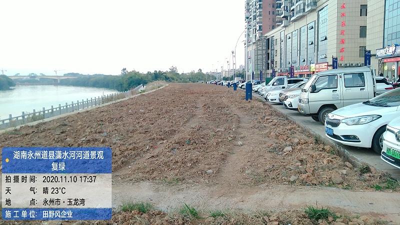 河道景观复绿,河道生态修复