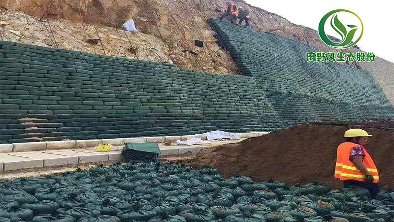 矿山复绿,生态修复