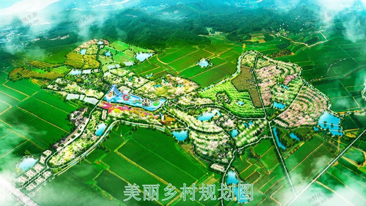 蕉岭县美丽乡村工程项目