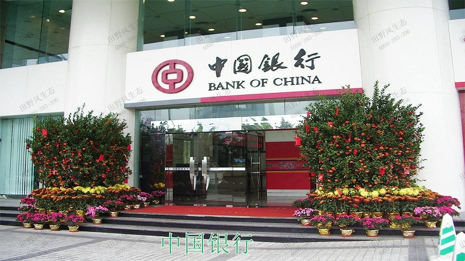 1中国银行