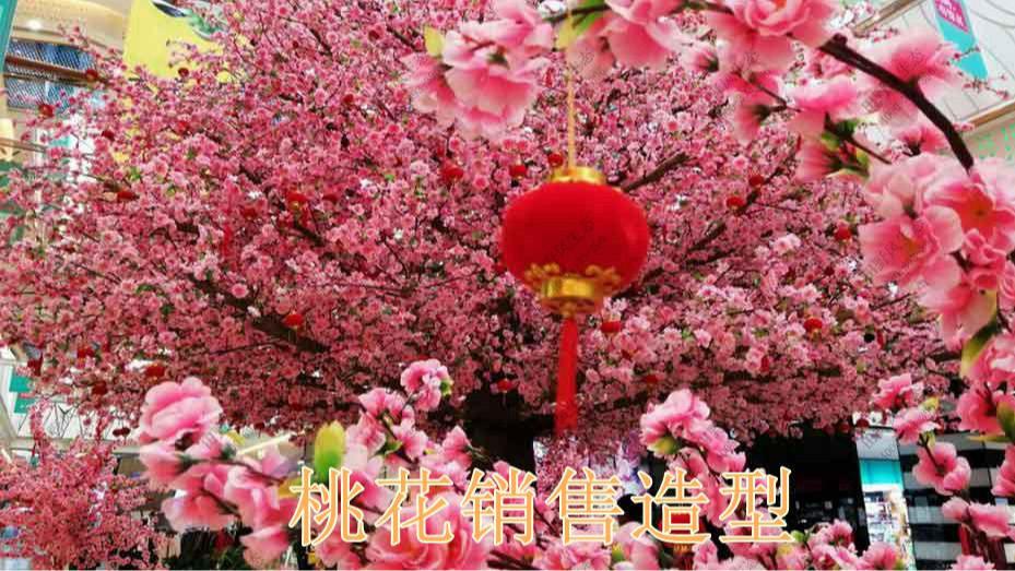 广州万达广场年花订购配送服务