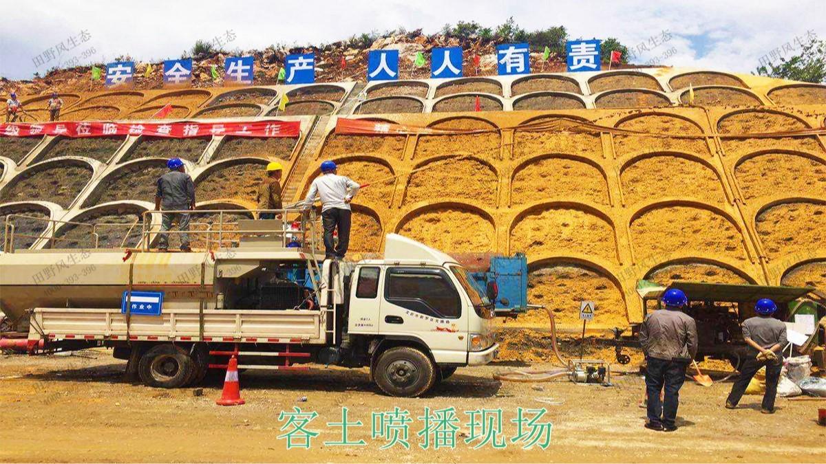 兴汕高速梅州段公路边坡挂网喷播工程