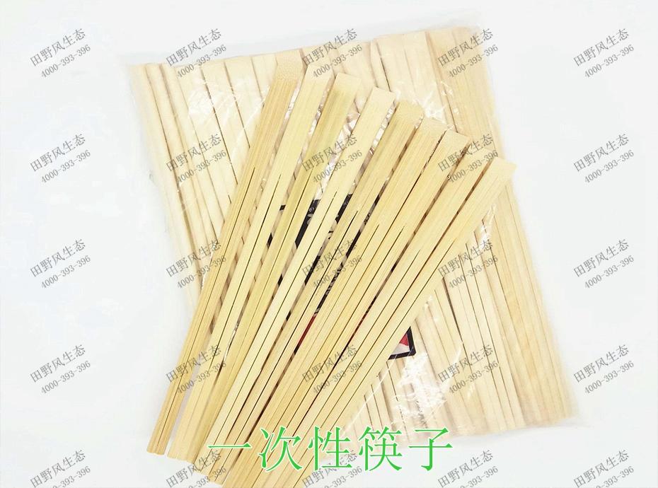 1一次性筷子