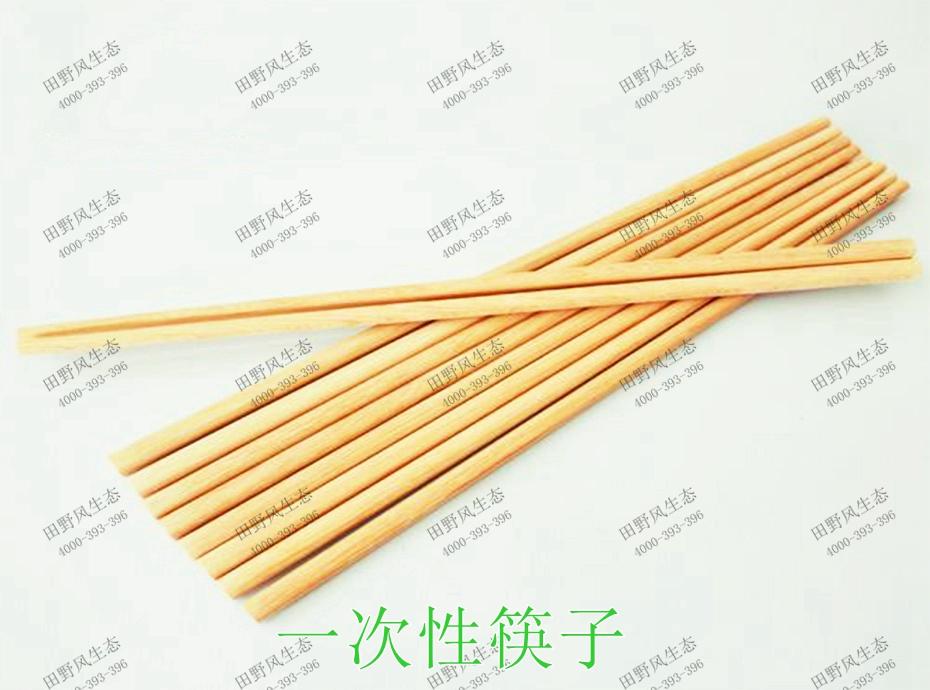 2一次性筷子