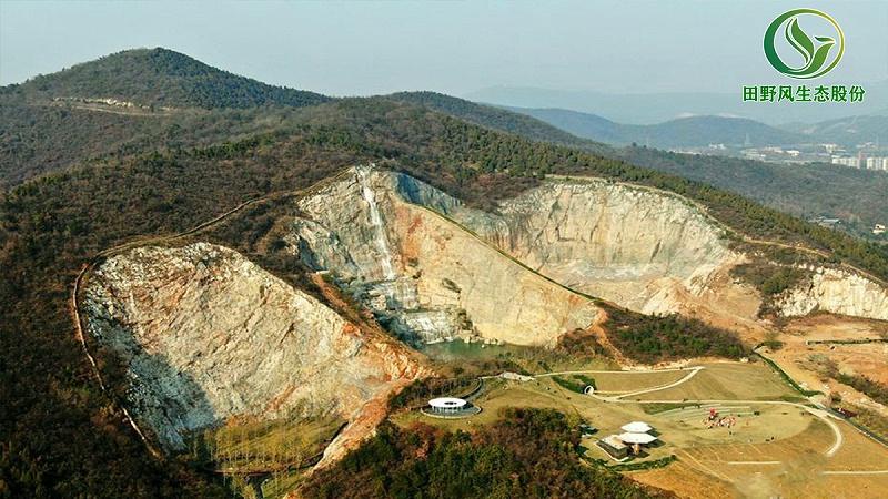 矿山修复,矿山复绿