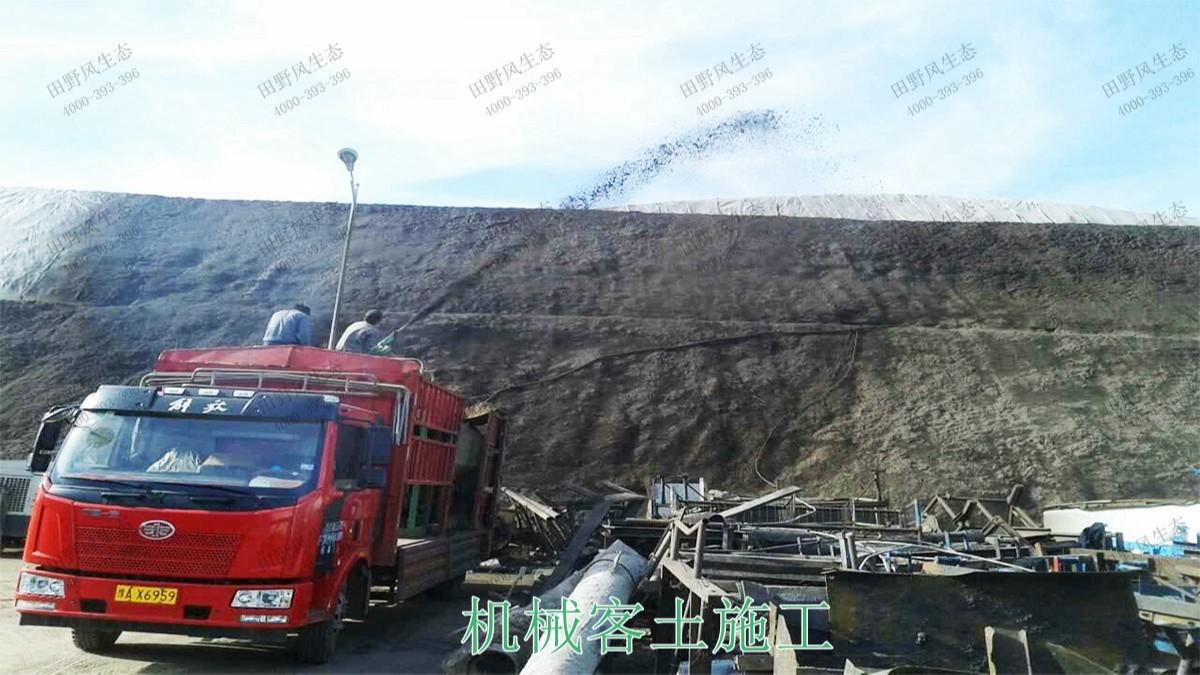 江西广昌火龙果基地边坡生态修复工程