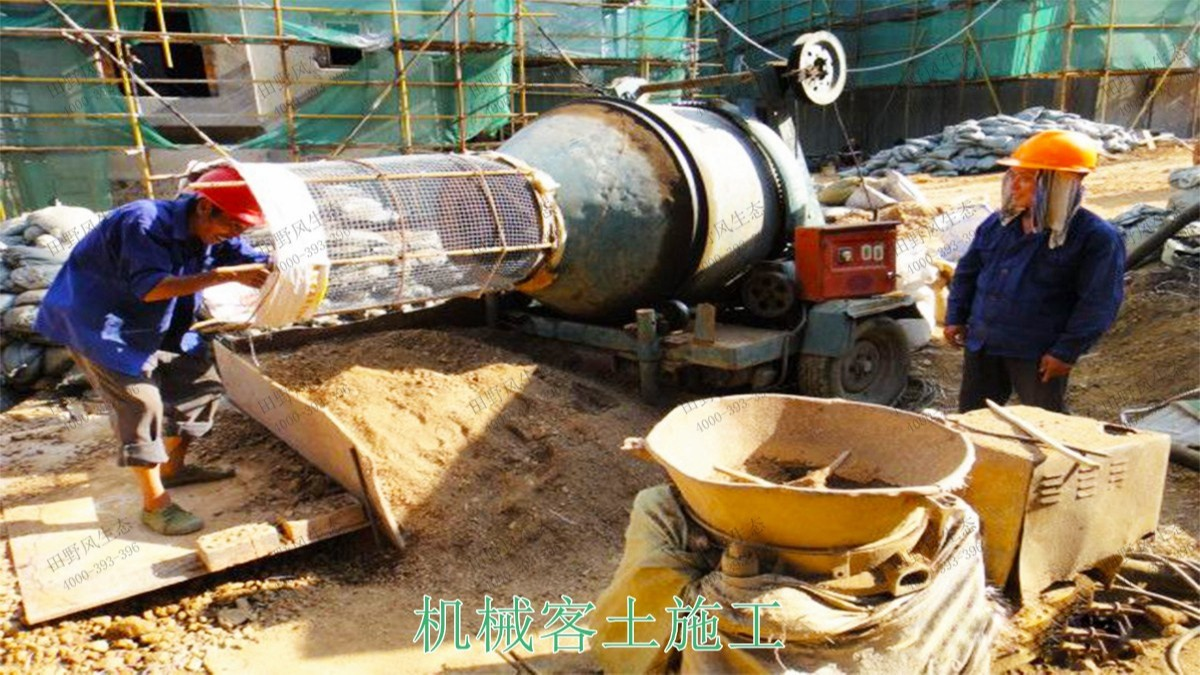 新丰县工业园区边坡生态修复工程