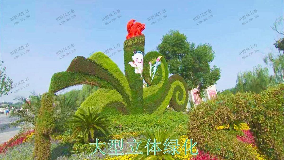 珠海市政景观立体绿化项目