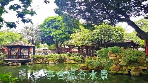 古典主题园林