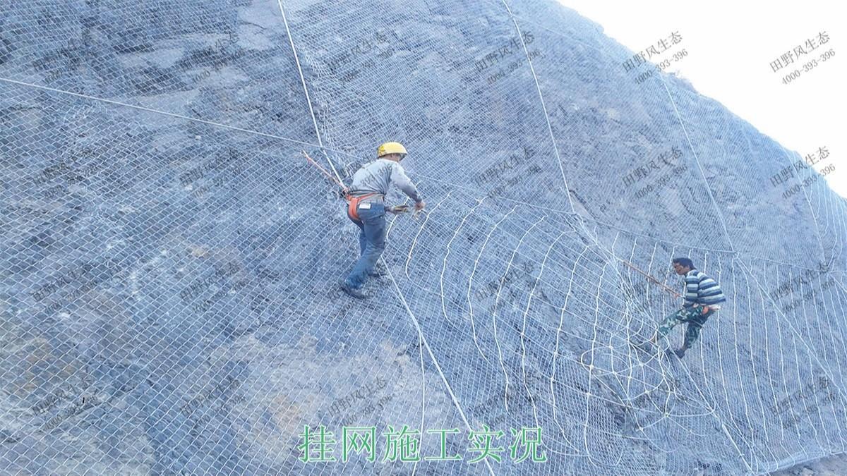 珠三角环线轻铁路边坡复绿工程