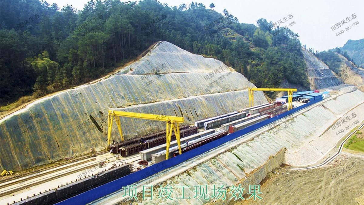 梅汕高铁潮汕段铁路边坡修复工程