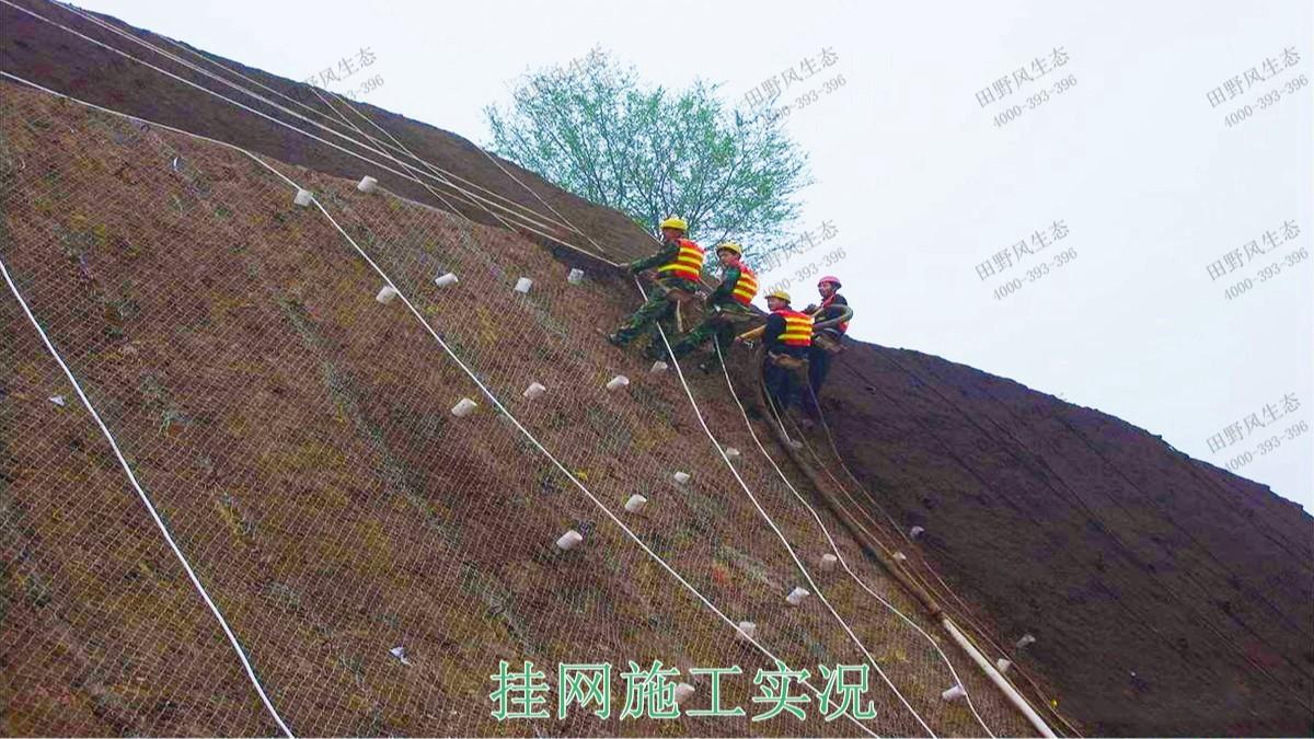 惠大高速惠州段公路边坡喷播工程