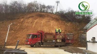 贵定县客土喷播工程现场施工实况展示