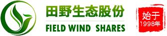 广东田野风实业有限公司