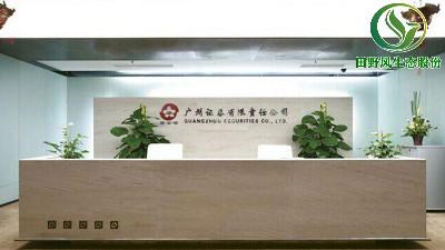田野风植物花卉租赁,20年贴心服务广州证券公司!